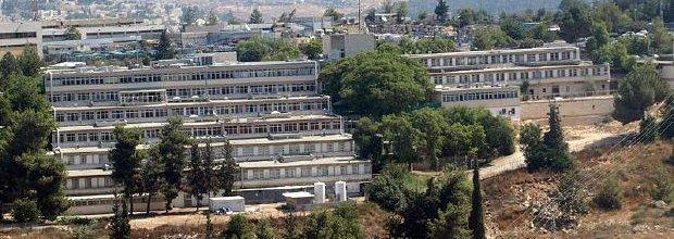 בית חולים הרצוג