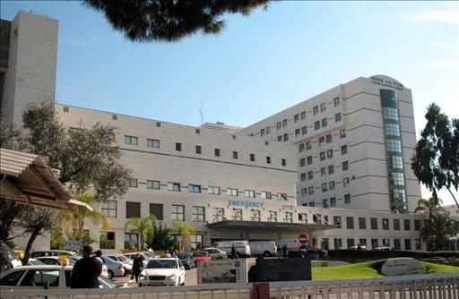 בית חולים בילינסון – רבין