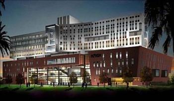 בית חולים אסותא – רמת החייל